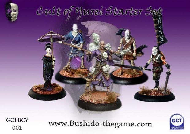 Bushido - Cult of Yurei